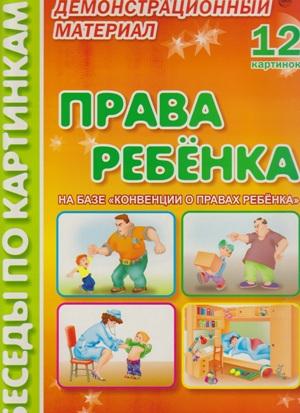 картинки эмблемы для воспитателей