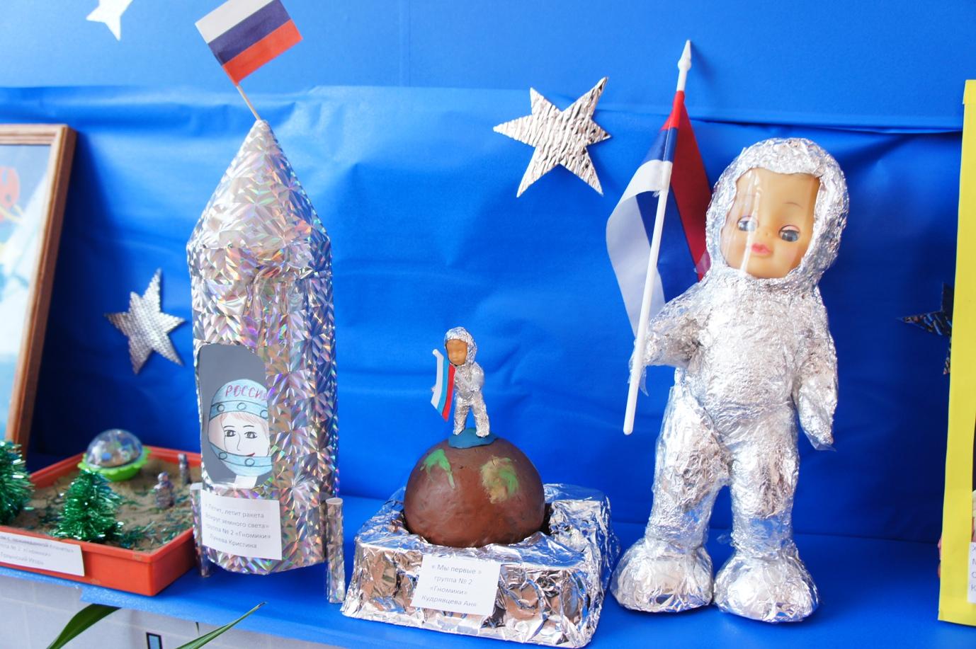 Детские поделки к дню россии в детском саду